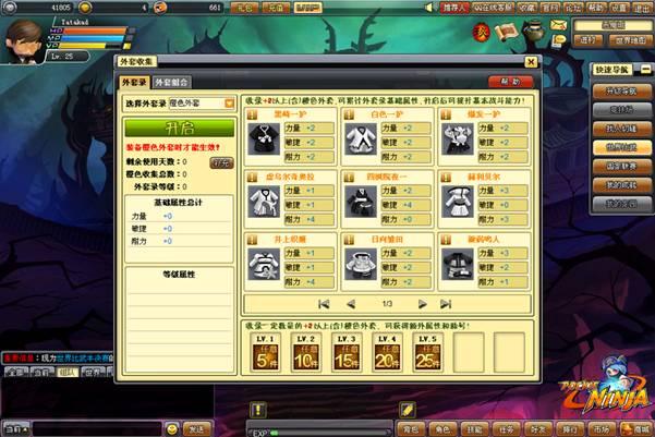 321 games pockie ninja