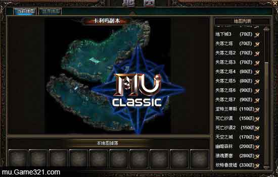 MU Classic Official Site-Battle From the sky to the sea. Enjoy an extraordinary battle experience!-MU Classic
